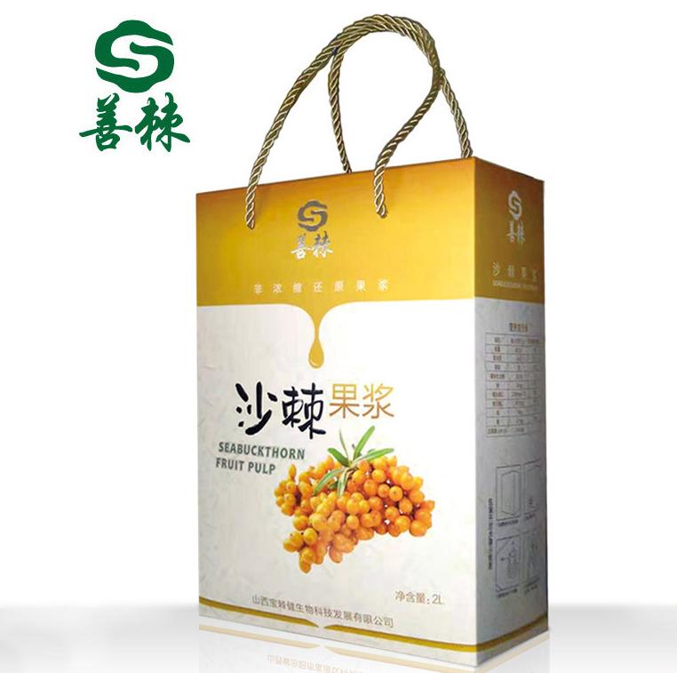 【善棘】野生沙棘原浆简装 2L/袋/盒