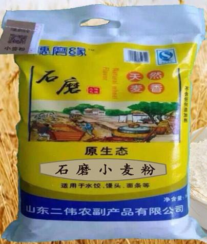 穗磨缘石磨小麦粉