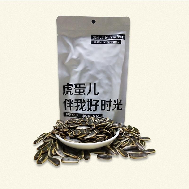 虎蛋儿原味葵花籽91g/袋*10袋,低温,慢烘,轻炒