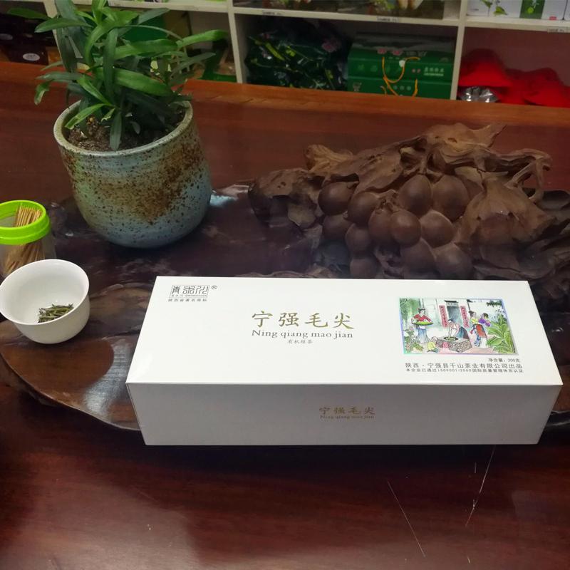 茶宁强毛尖 200克白盒装 青木川特级有机绿茶