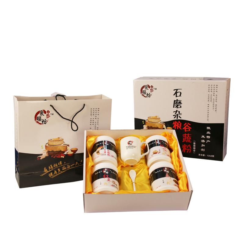 石磨杂粮谷蔬粉 营养代餐粉 高档礼盒装买1盒送1盒仅限前150盒(另送杯子)