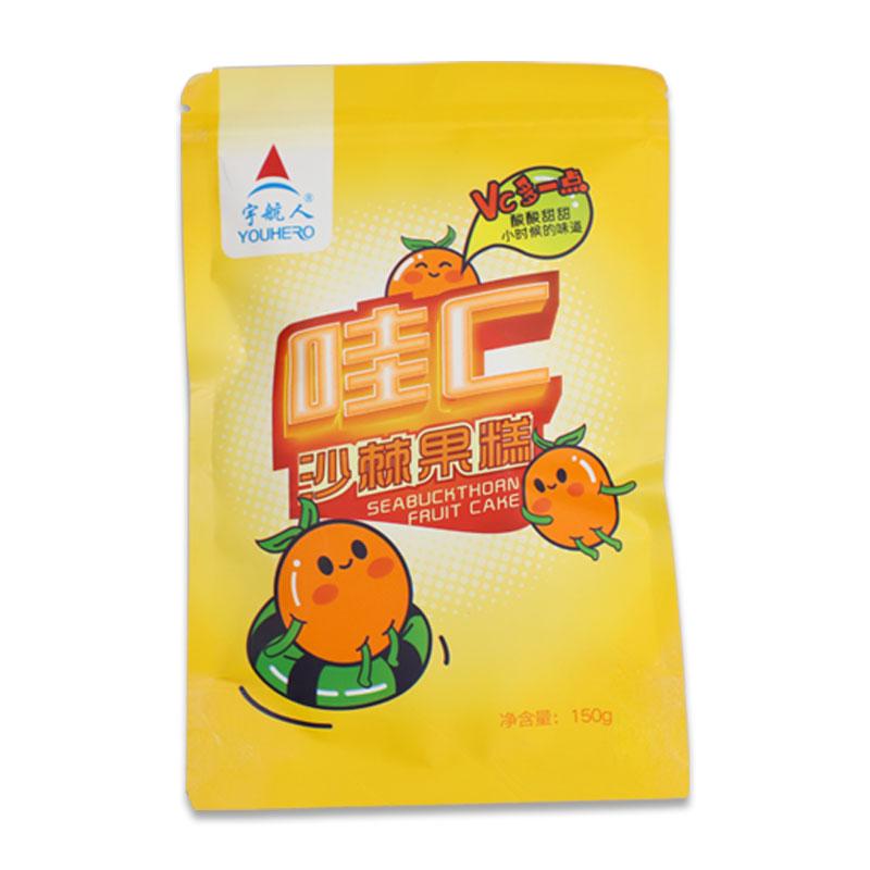 沙棘果糕 软糖 宇航人零食蜜饯休闲内蒙古特产含沙棘汁150g袋