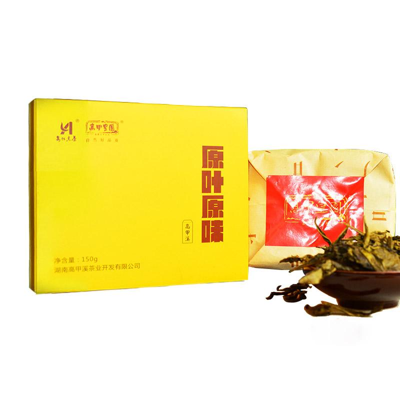 黑茶 安化 高甲皇园 原叶原味 150g  2016年茶 茶叶