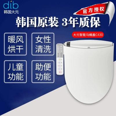 韩国DIB大元智能马桶盖即热式暖风烘干家用全自动冲洗坐便器盖板