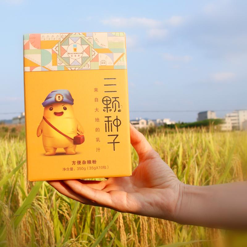 丘姜君三颗种子方便杂粮粉  能量换食 代餐 宝宝辅食