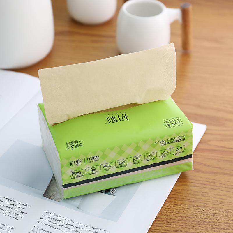 【初彩】竹浆本色纸 纸巾 大规格L码抽纸 母婴适用 3层*120抽*18包