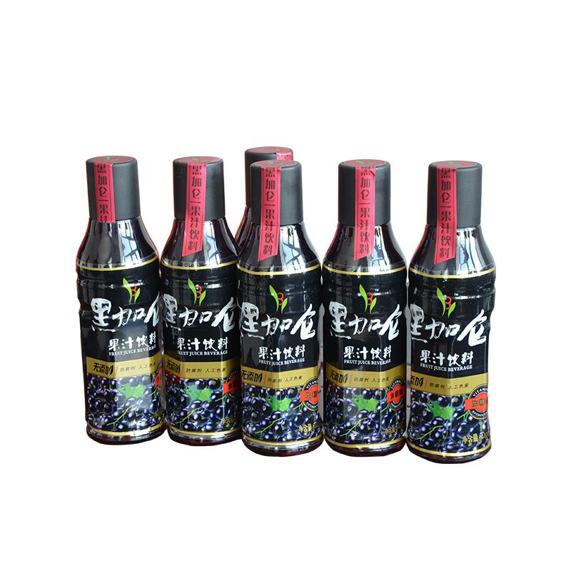 百禾 黑加仑果汁饮料  包邮 紫莓饮料