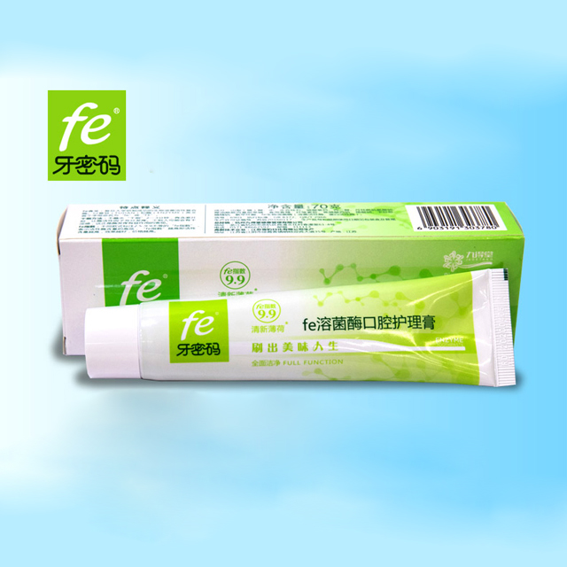 fe牙密码溶菌酶牙膏家庭装(4支成人+2支儿童)口腔护理牙膏