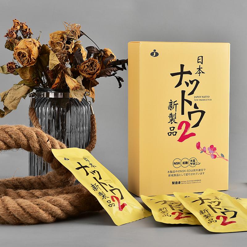 日本纳豆新制品Ⅱ 降解纤维蛋白的膳食补充剂