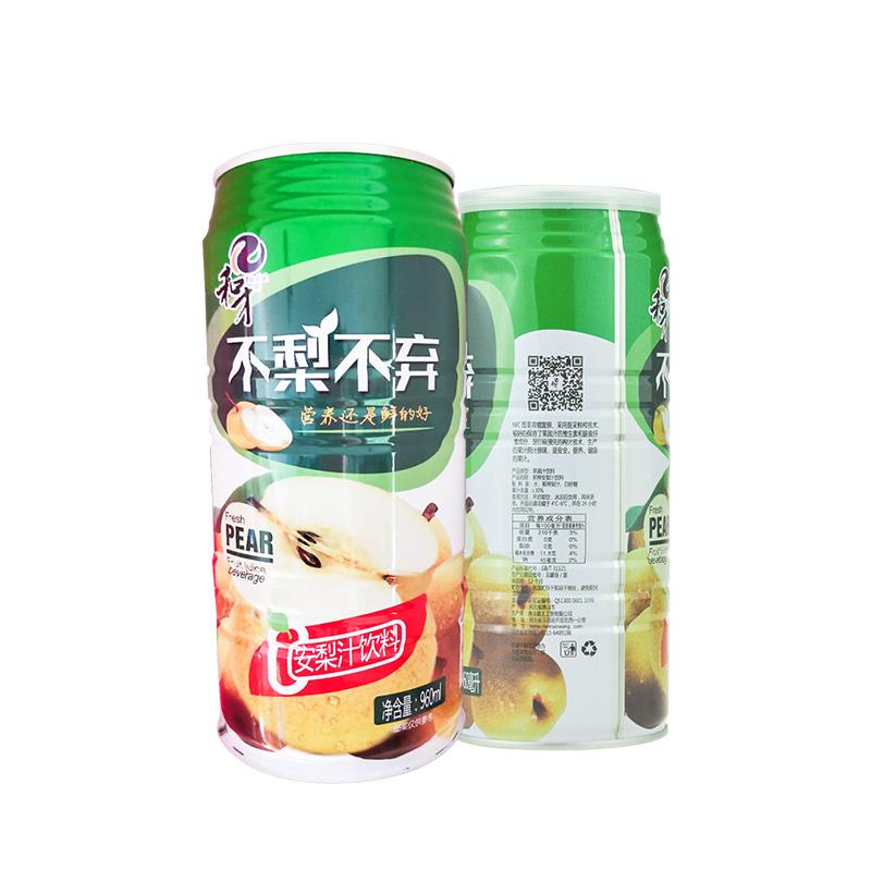 和才鲜榨梨汁960ml×3瓶(30%果汁 易拉罐装)包邮(偏远地区除外) 果汁饮料