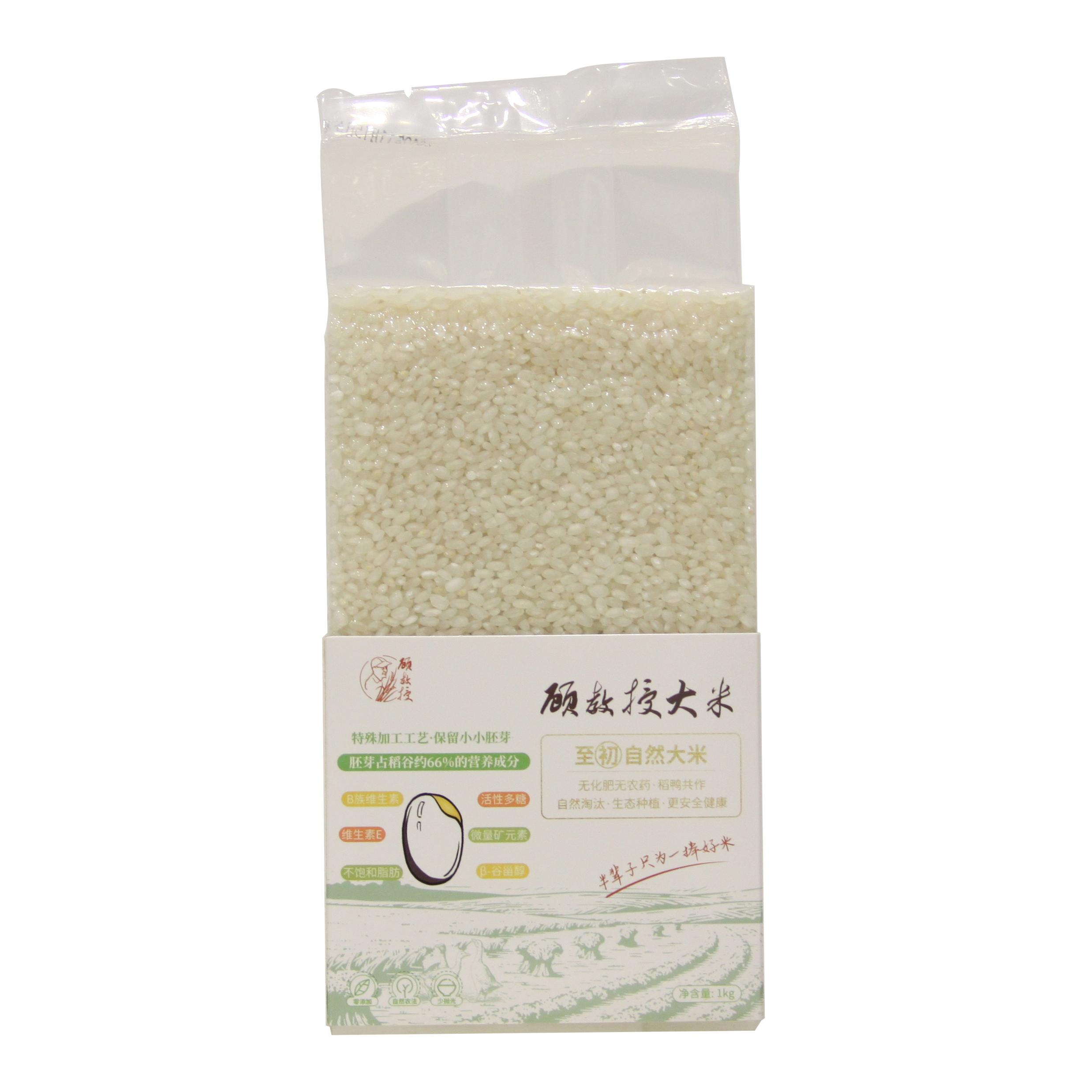 【顾教授自然大米】至初特供,稻鸭共作,高级自然农法种植,更有生命力的大米!