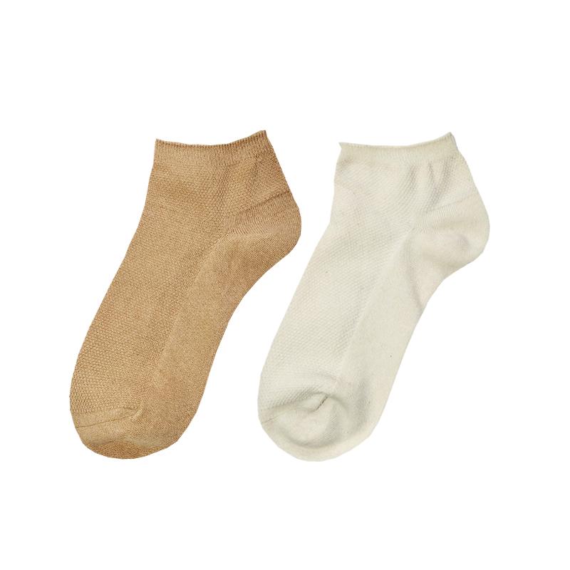 【小亘】天然彩棉男士女士船袜(4双)无染色无漂白吸汗防臭健康全棉纯棉