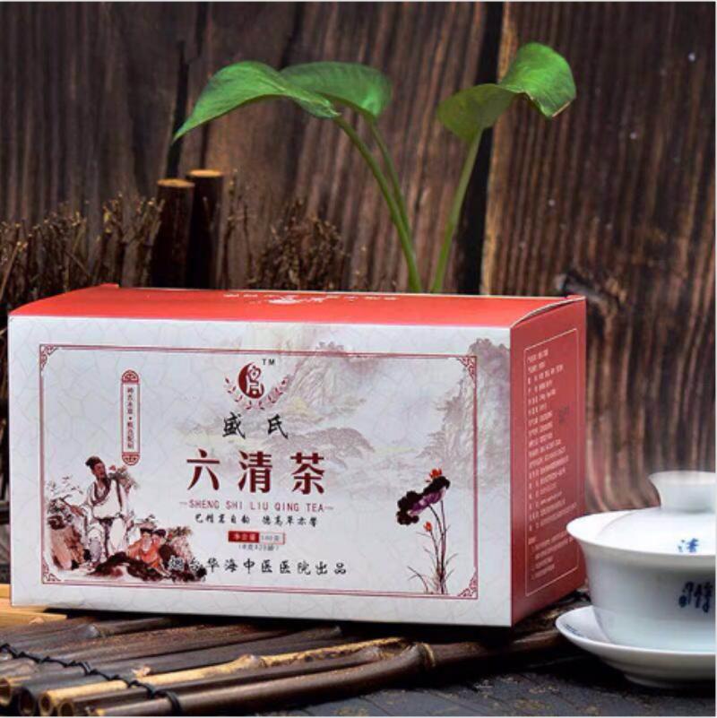 【盛世】六清茶   降火、补充体力、减脂、冲泡方便  (8g*20袋/盒)