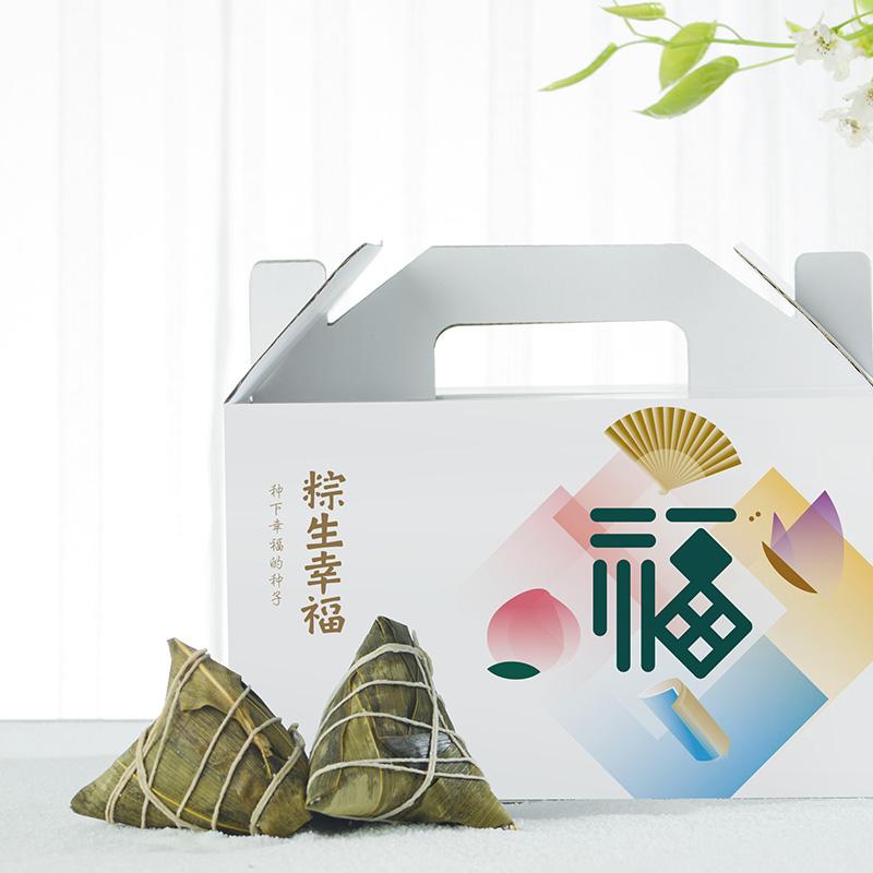 【福娘】粽生幸福端午节礼盒套装纯素粽子健康手工美食八种口味