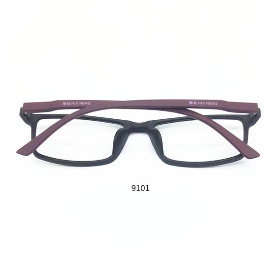 (老花专用)慧能负离子眼镜