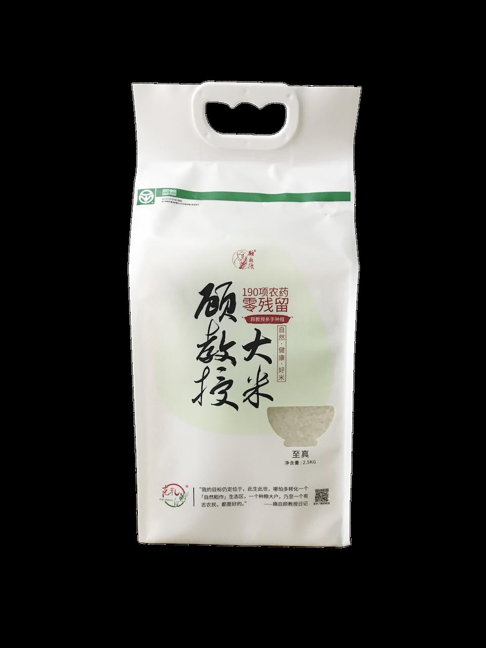 【顾教授至真自然大米】190项农药零残留,自然农法种植,更有生命力的大米!