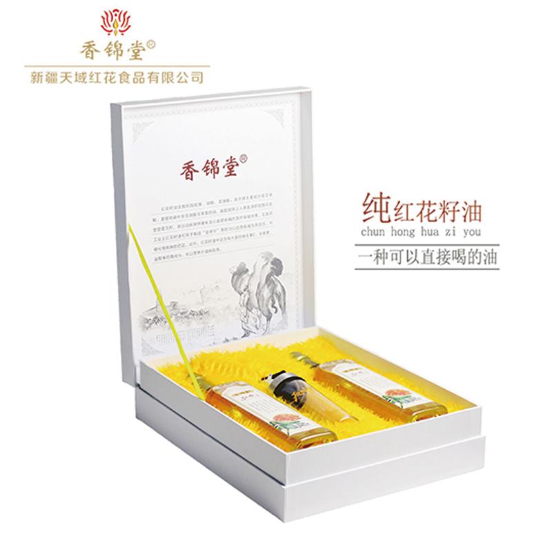 【香锦堂】纯红花籽油900m*2支礼盒装(内含精美刻度油壶)
