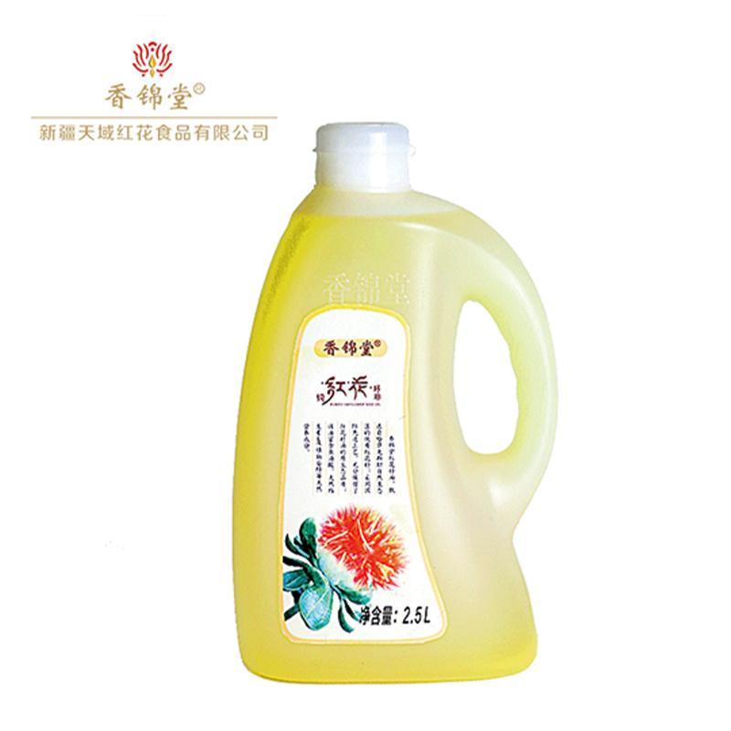 【香锦堂】纯红花籽油2.5L塑料壶