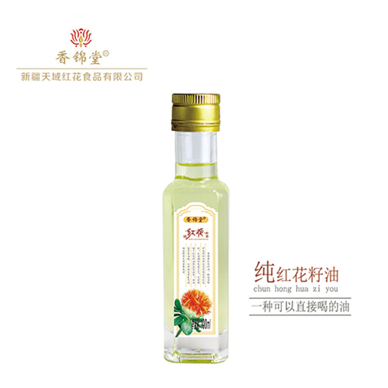 【香锦堂】纯红花籽油100ml玻璃瓶装