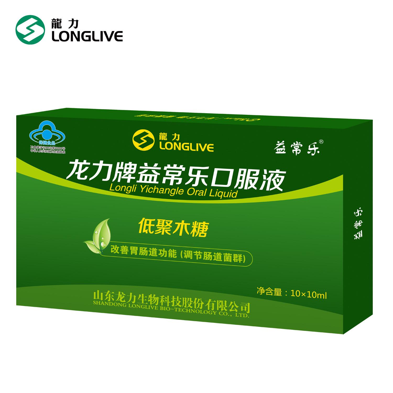 龙力牌益常乐口服液 10ml×10瓶 改善胃肠道功能调节肠道菌群