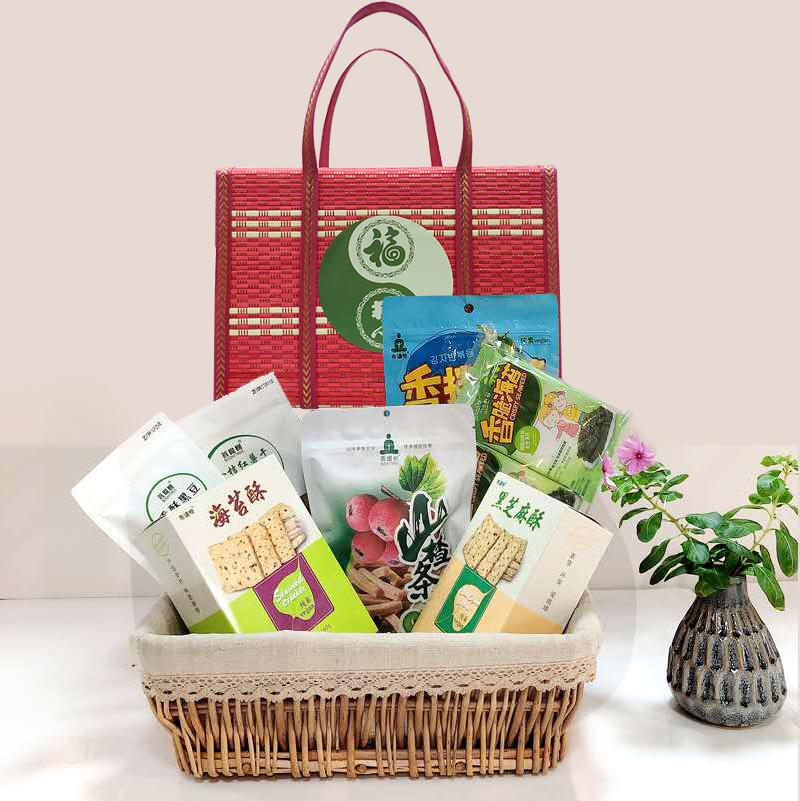 【菩提树】福慧圆满礼篮 纯素零食8款 休闲食品 开袋即食