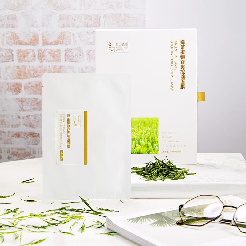 【遇上植物】 绿茶植物舒爽控油面膜 控油 抗氧化 收缩毛孔