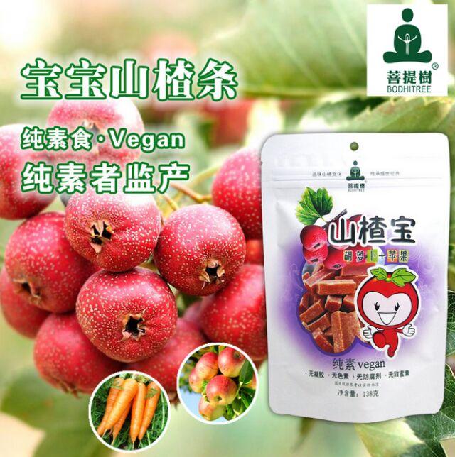 【菩提树】山楂宝 5包装 (+胡萝卜+苹果)   纯素  零添加