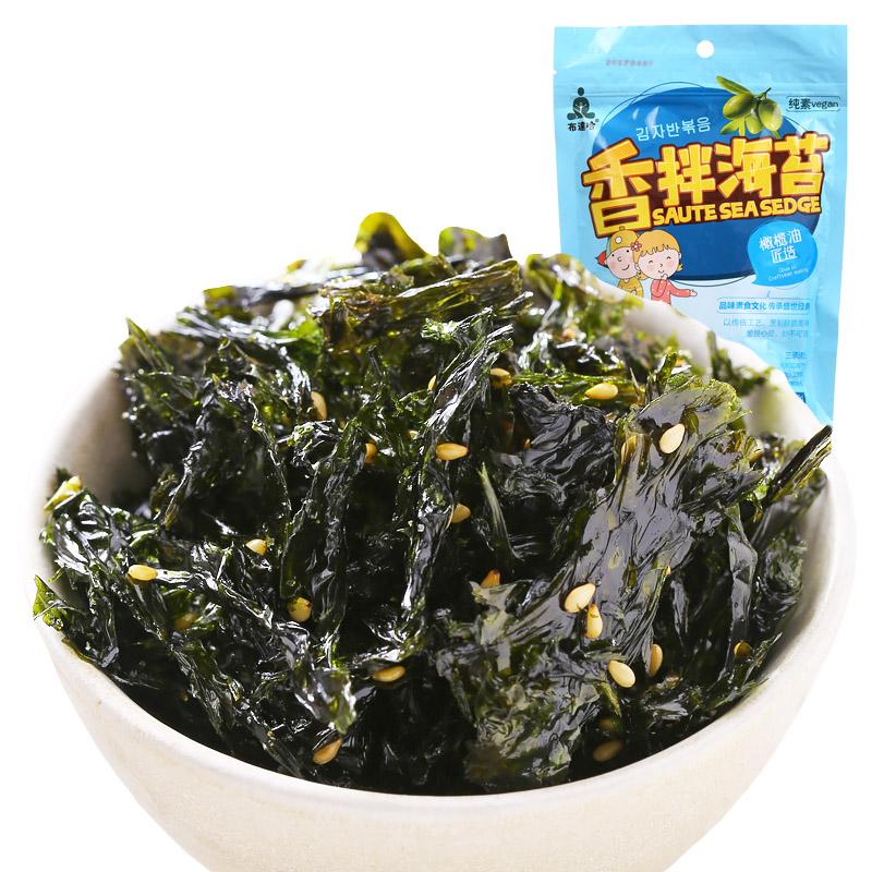 【菩提树】香拌海苔 纯素  拌饭 拌面×5包