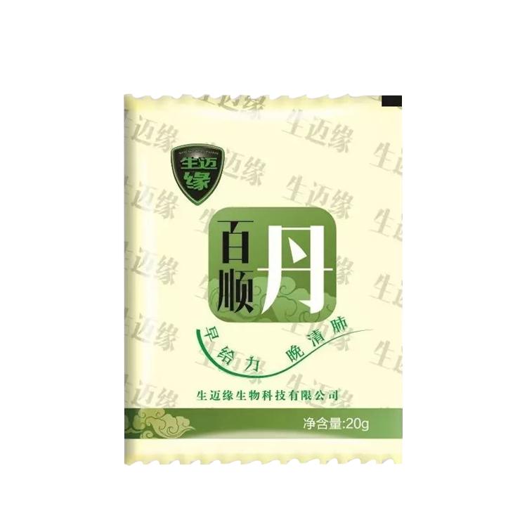 百顺丹营养餐粉(20g*15包)/盒*2盒