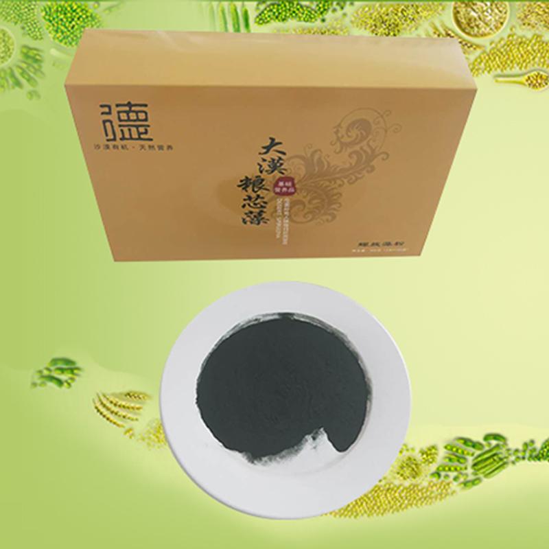 藻之道 粮芯藻粉 螺旋藻粉 300克/盒  礼盒装送礼更方便
