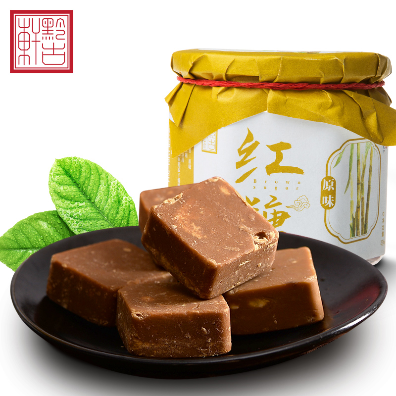 【黔古轩】原味红糖236g/罐