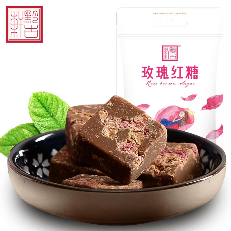 【黔古轩】玫瑰红糖108g/袋3袋包邮
