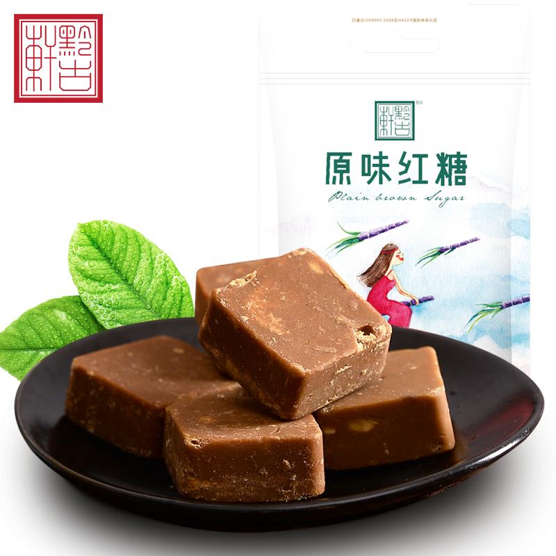 【黔古轩】原味红糖108g/袋3袋包邮