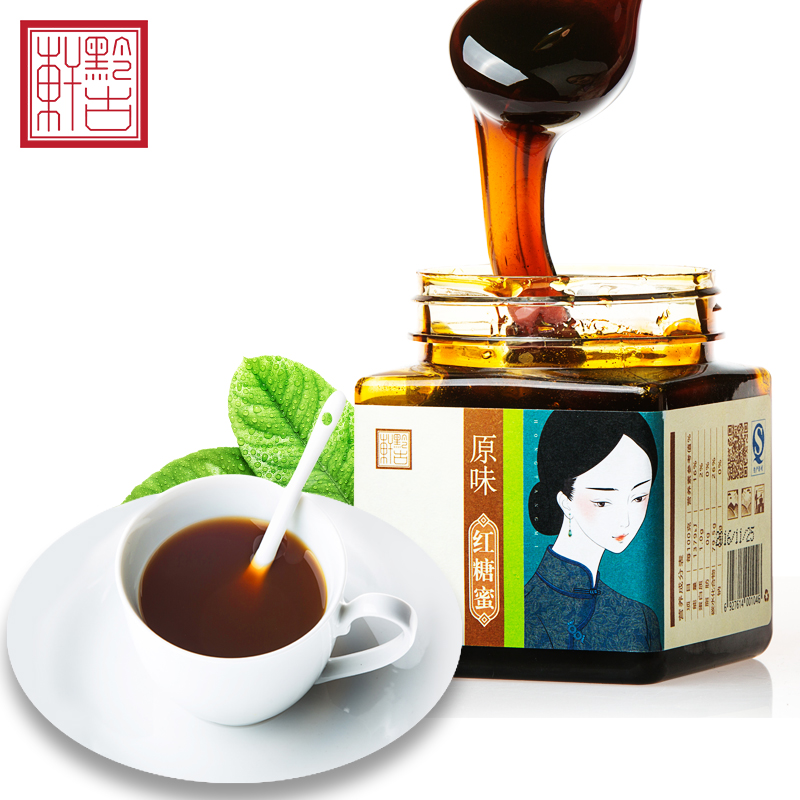 【黔古轩】原味红糖蜜520g/罐