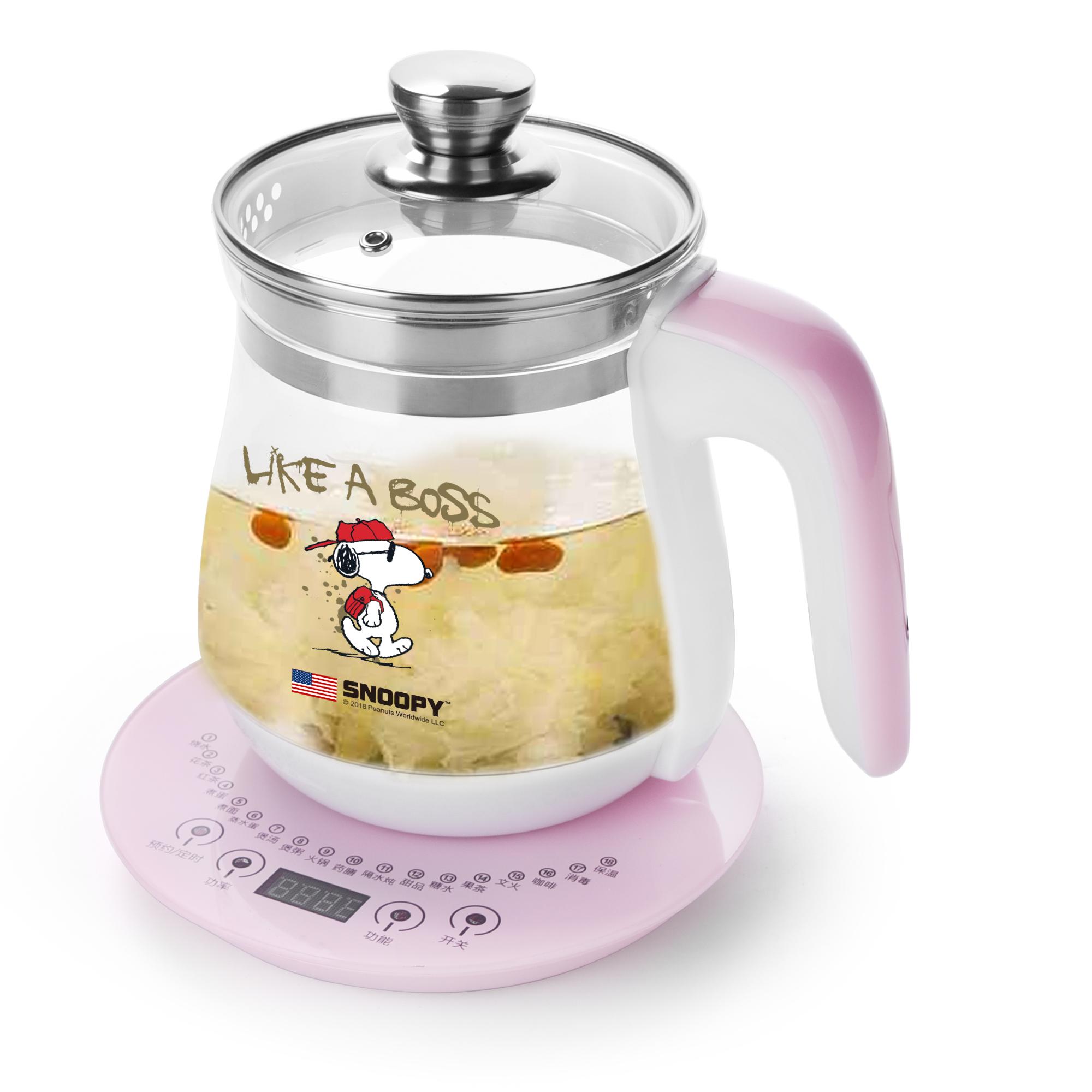 史努比养生壶多功能温奶煮茶器电热烧水壶花茶壶煎药壶SP-N347
