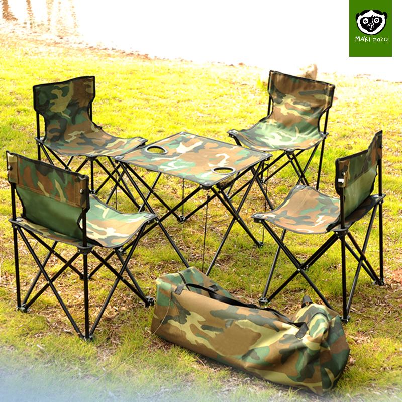 【MAKI ZAZA】户外便携式野营折叠桌椅