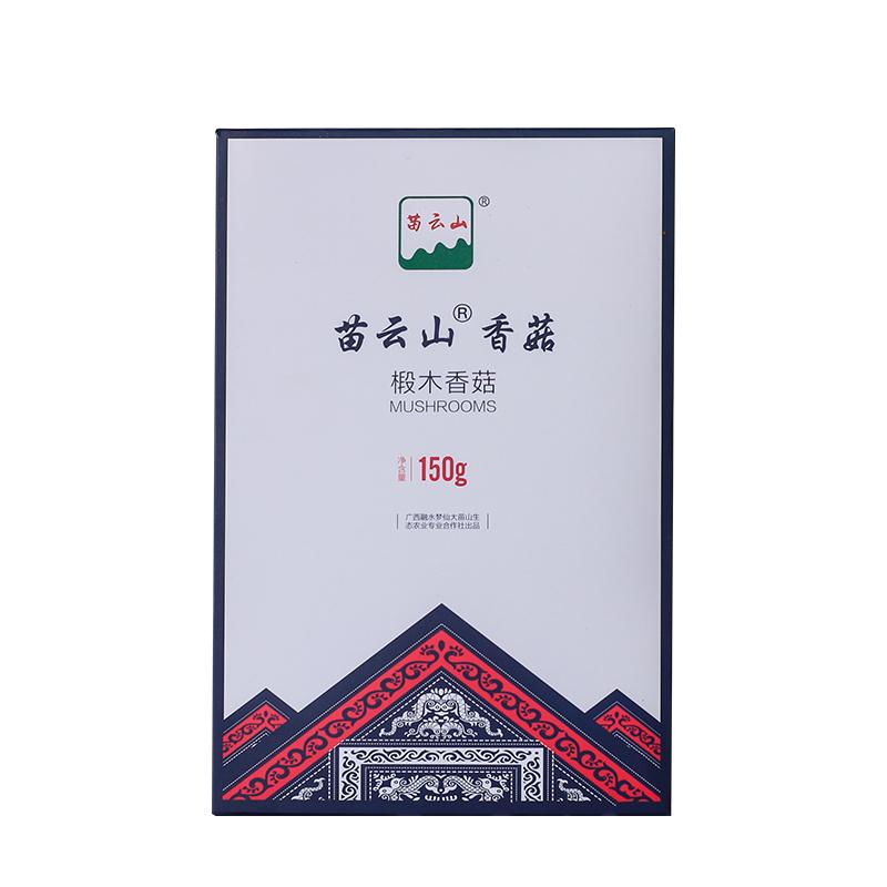 【苗云山】椴木香菇150g/盒(2盒包邮)干货