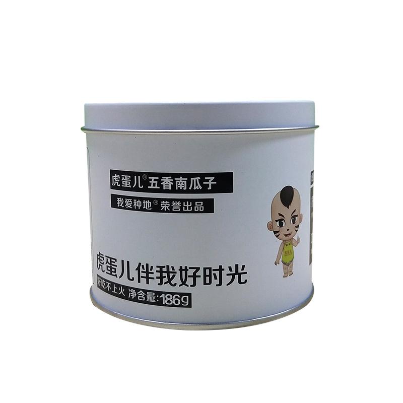 虎蛋儿原味,盐焗味南瓜子186g/桶,186g*9桶/礼盒