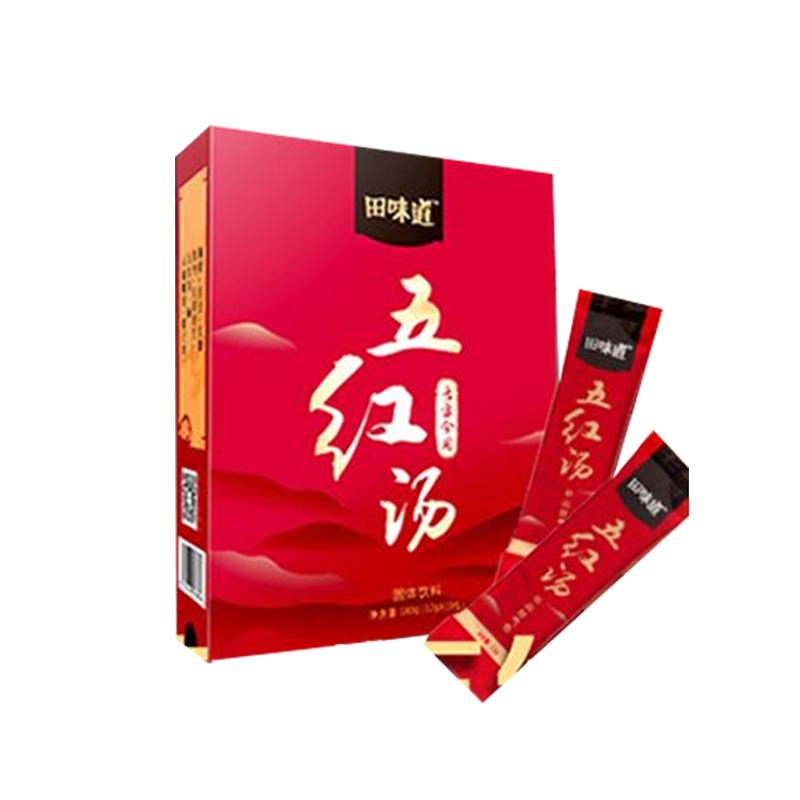 田味道五红汤2盒装,包邮