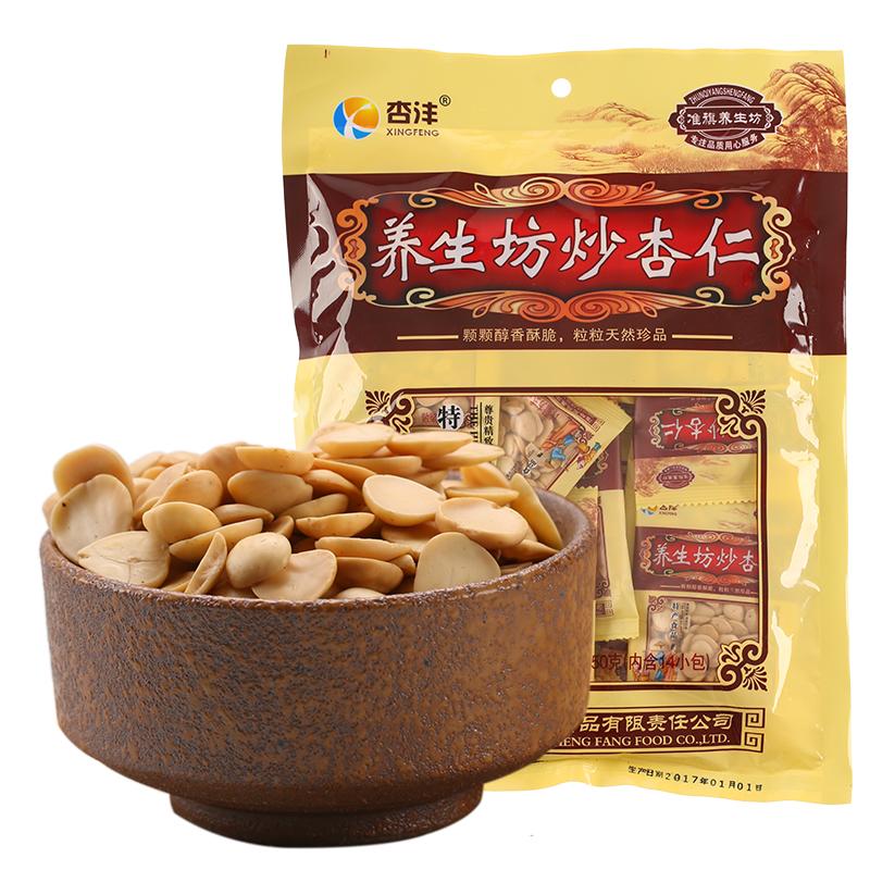 【杏沣养生坊】炒杏仁350g坚果零食内蒙古特产 3袋包邮 炒杏仁