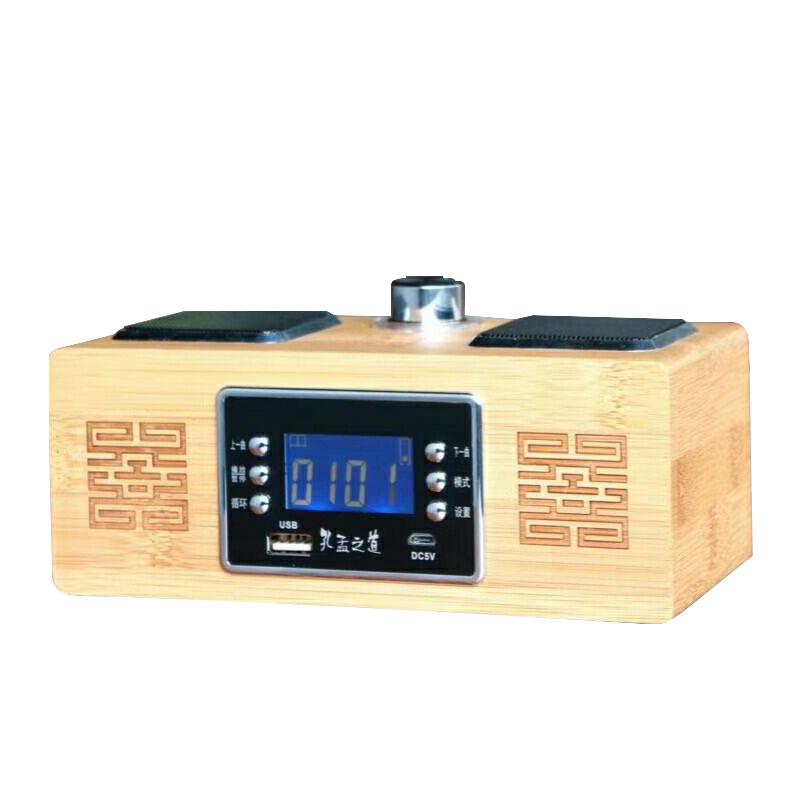 孔孟之道包邮儿童早教机充电国学故事机胎教机熏听机时尚收音机K4plus