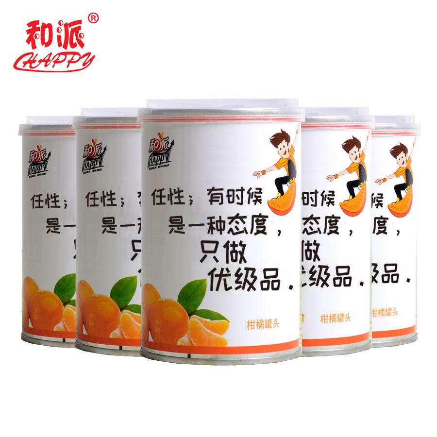 【和派】桔子罐头425g*5罐新鲜糖水水果罐头包邮