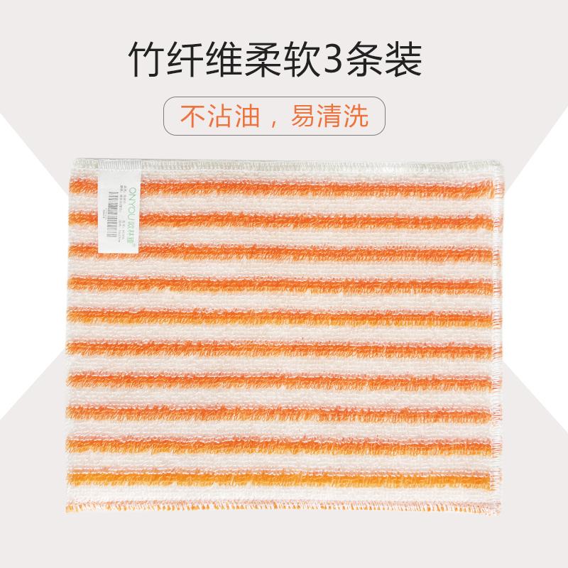 【欧林雅】竹纤维洗碗巾 (三条装)祛油 厨巾