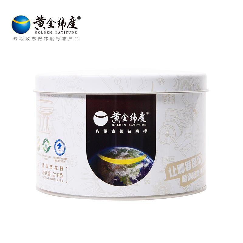 黄金纬度 内蒙古优选 白罐装大瓜子 218g*3罐