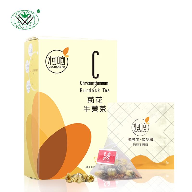 徐州旺达 柯响菊花牛蒡茶 2盒包邮