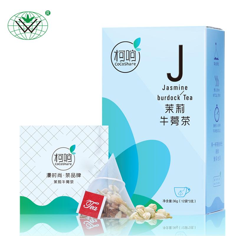 徐州旺达 柯响茉莉花牛蒡茶 2盒包邮