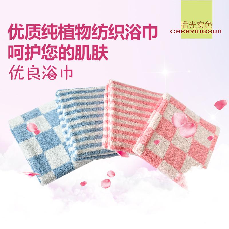 【拾光十色】浴巾植物染色,无化学染料添加,无荧光剂,细腻柔软