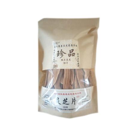 康寿 灵芝切片 包邮(食用菌 初加工农产品)