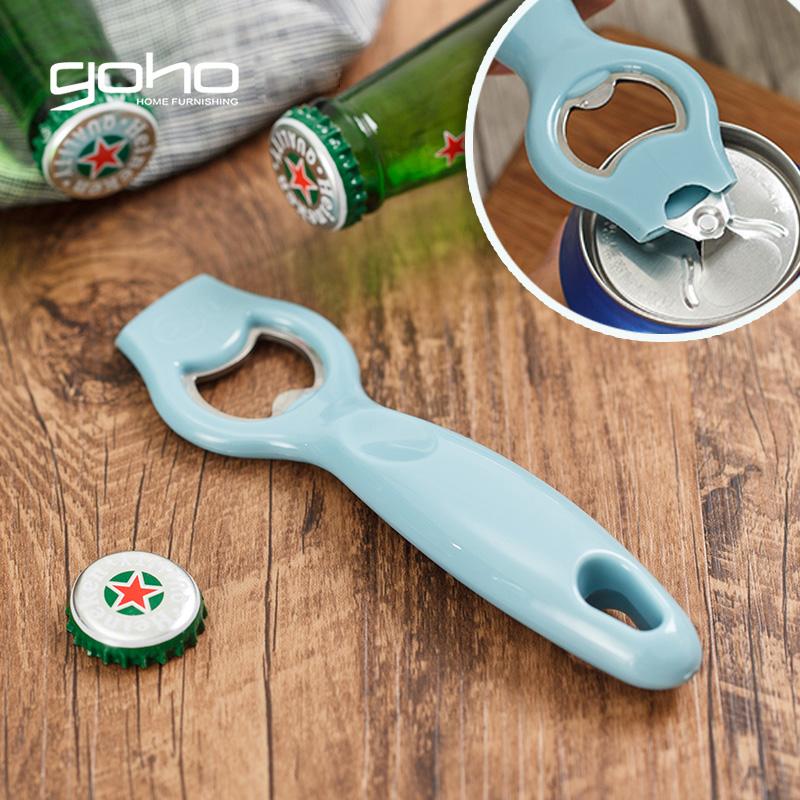 开瓶器易拉罐头开瓶器家用塑料启瓶器