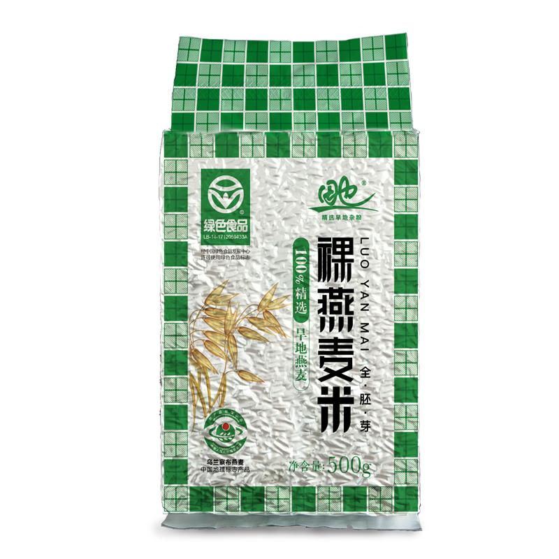 田也杂粮燕麦米500g 健康粗粮杂粮粮油米面2袋包邮
